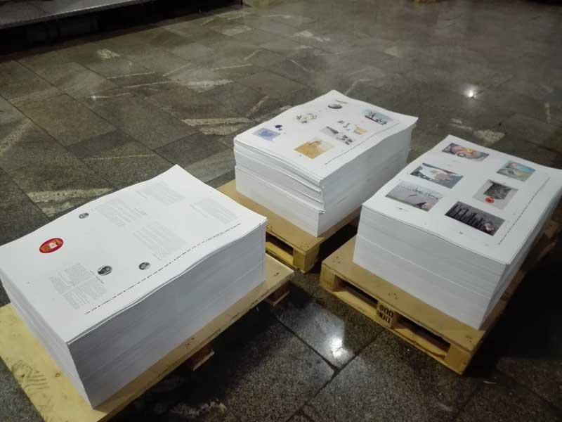 دسته بندی فِرمهای چاپ شده