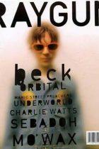 magazine-cover-design (20)
