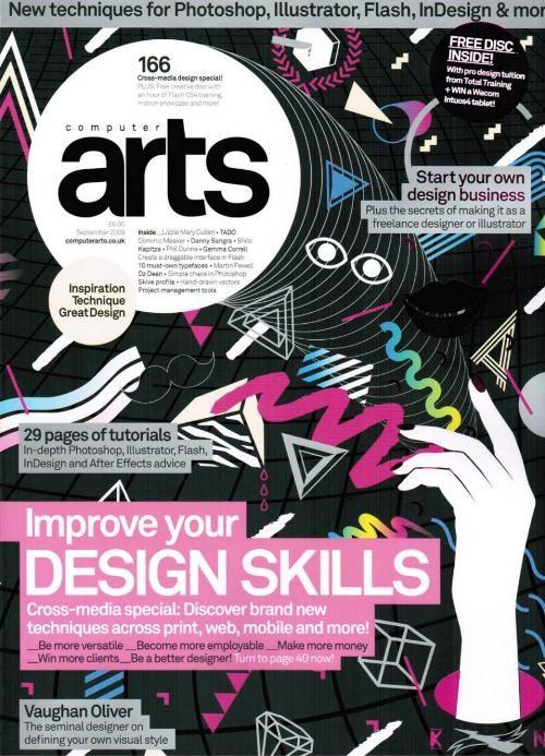 طراحی جلد مجله هنری، عکاسی و موسیقی